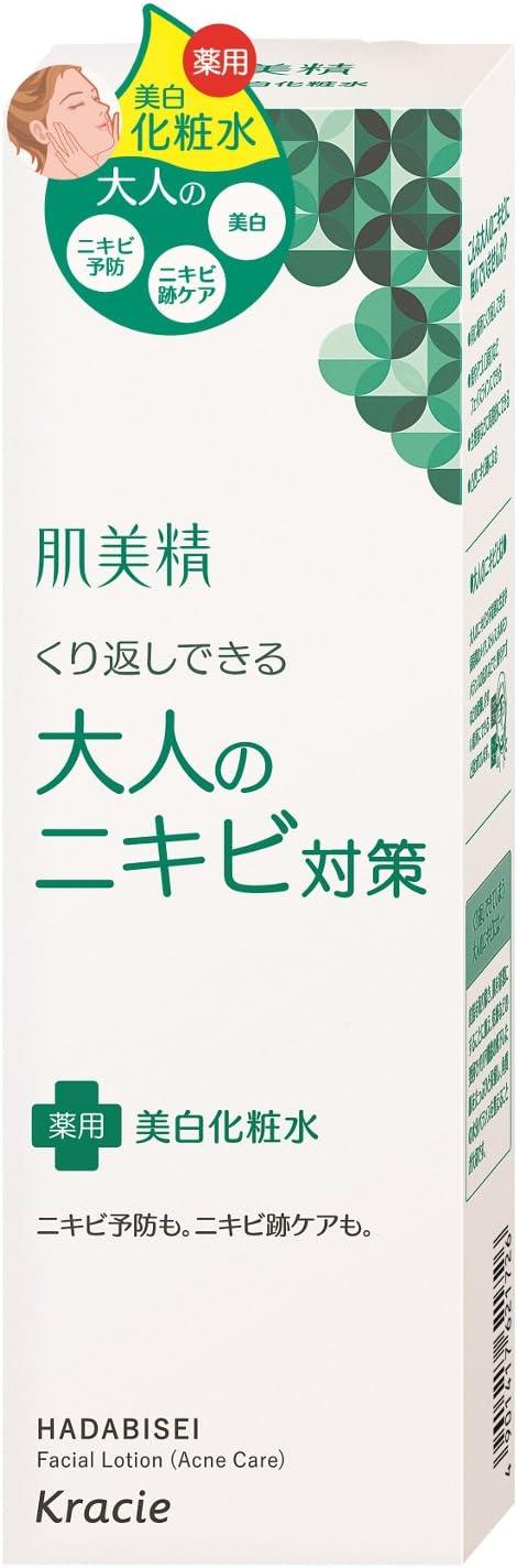 ニキビ肌におすすめの化粧水『大人のニキビ対策 薬用美白化粧水(肌美精)』