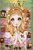 Gothic & Lolita Bible Vol. 9  (in Japanese) (Japanese Edition)