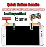 YJYdada Phone Mobile Gaming Trigger Fire Button