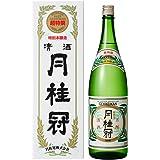 【ギフトBox】超特撰 特別本醸造 月桂冠 [ 日本酒 京都府 1800ml ]