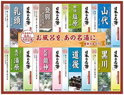 Nihonnomeitow Japanese famous Hot Springs gift.