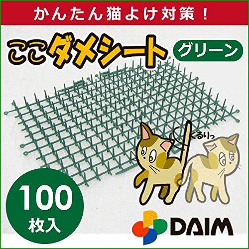 猫よけ ここダメシート 10枚入×10パック グリーン 緑 幅23.5cm×長さ34cm×高さ1.8cm ※注意※画像はブラックを使用 B01BM49WVA