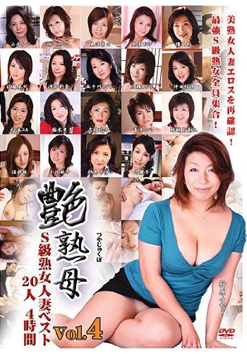 xx dvds asian Mature