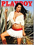 Playboy July 2014 Emily Agnes & Maggie May & Bianca Balti