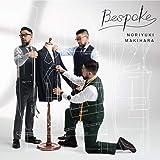 Bespoke(初回生産限定盤)(DVD付)