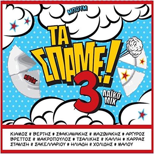 ta-spame-3-non-stop-cd