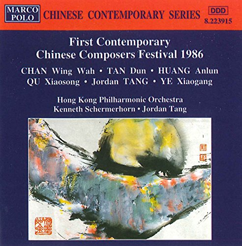 first-contemporary-chinese-composers-festival-1986