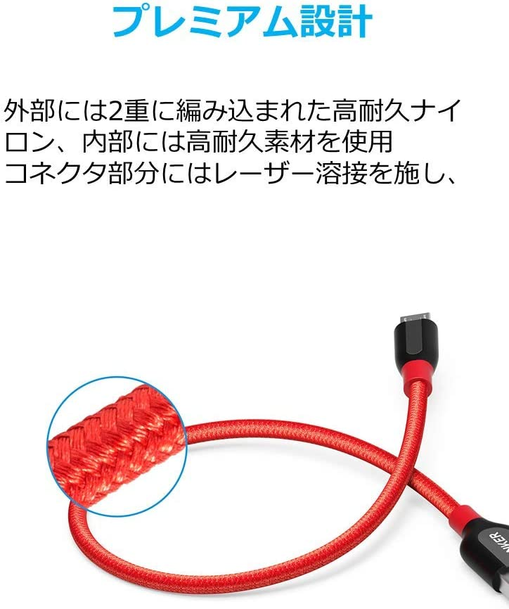 Double Braided Nylon Anker Powerline+ Micro USB Nexus for Samsung The Premium Durable Cable 10ft Android Smartphones and More LG Motorola