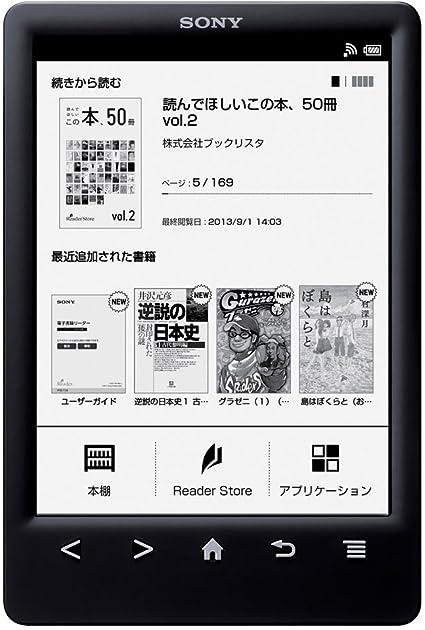 ソニー 電子書籍リーダー Reader 6型 PRS-T3S/B
