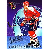 Dimitri Khristich Hockey Card 1992-93 Ultra Import #7 Dimitri Khristich