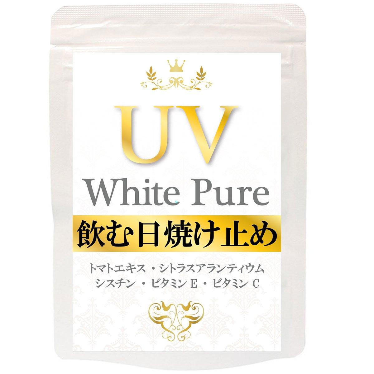 ホワイトピュア 飲む日焼け止めサプリ 紫外線サプリ 日焼け対策 ビタミンC 日本製(全額保証) 約3ヶ月分 B07CF74PRY White Pure 約3ヶ月分 White Pure 約3ヶ月分