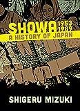 Showa 1953-1989: A History of Japan (Showa: A History of Japan)