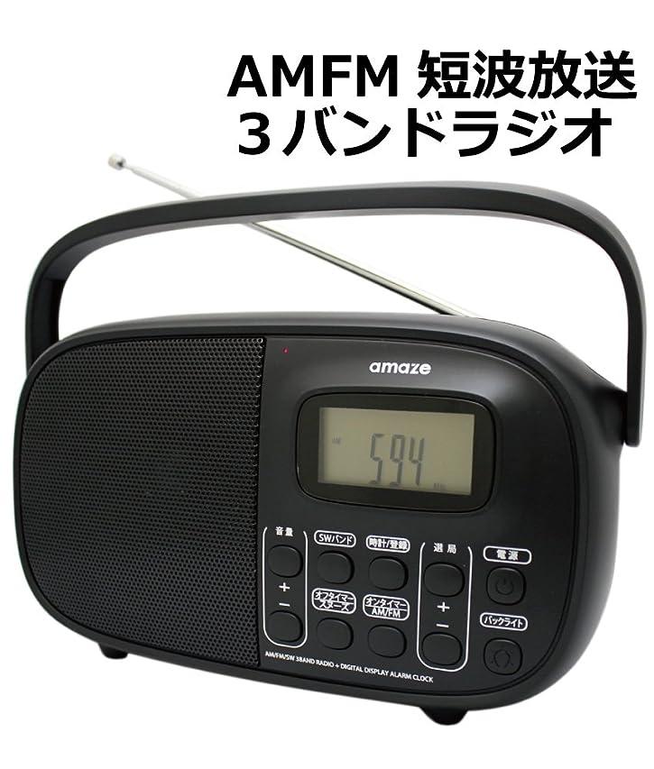 マインドフル悩みトランジスタとうしょう ラジオ R-028
