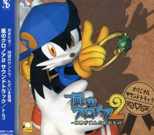 Klonoa Of The Wind 2: Something Forgotten Wished By The World (2002-08-21)