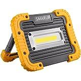 【SMARUP】led 充電式 作業灯 ワークライト usb 充電式LED投光器 4400mAhのバッテリー 作業用 緊急照明 屋外照明