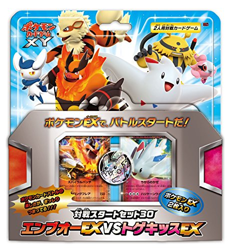Pokemon Card Game Xy Competition Start Set 30 Emboar Ex Vs Togekiss Ex