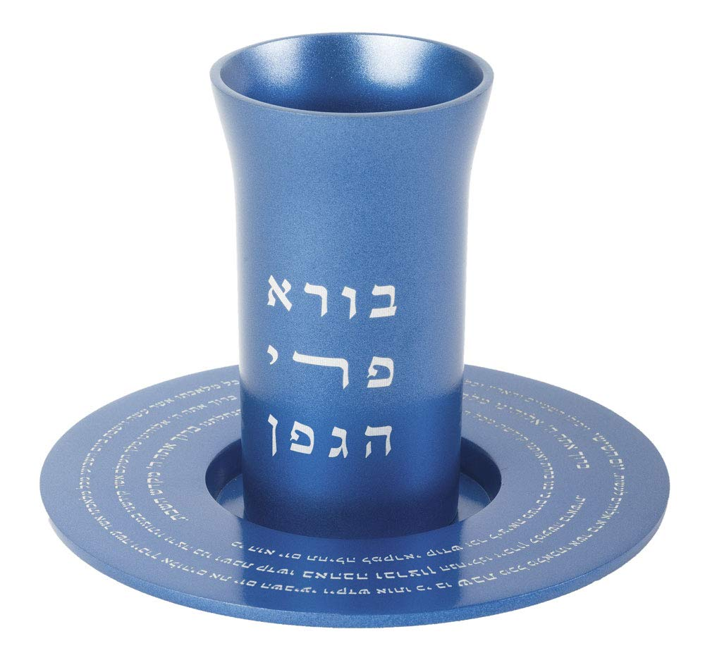 Aluminum Shabbat Blue Kiddush Cup with Saucer - Blessing Prayer in Hebrew - Judaica