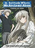 Yosuga No Sora: In Solitude Where We Are Least Alone: The Complete Collection [Import]