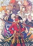 うたの☆プリンスさまっ(音符記号)シアターシャイニング Pirates of the Frontier(初回生産限定盤)