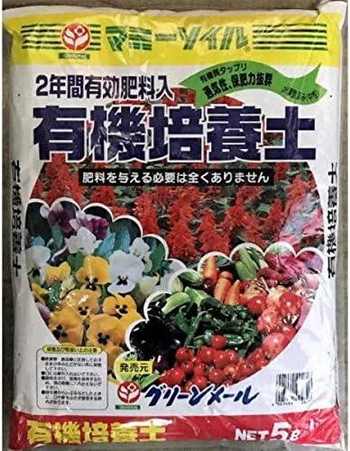 グリーンメール:有機培養土 5L