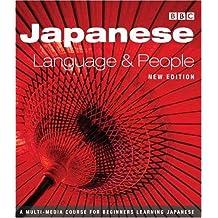 Japanese Language & People
