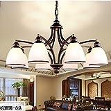 1509 型号 美式乡村铁艺吊灯客厅灯现代简欧卧室餐厅灯北欧复古欧式灯饰灯具 六头向上不含光源
