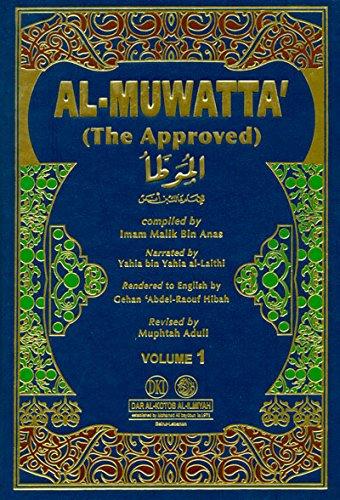 c040e00980dc9 الموطأ للإمام مالك بن أنس برواية الليثي 1 2 لونان  إنكليزي عربي  AL MUWATTA   (THE APPROVED) 1 2 (Arabic) Hardcover – 2011