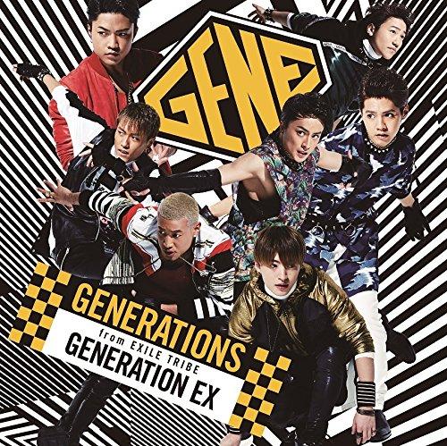Victoria - Generation Ex - Zortam Music