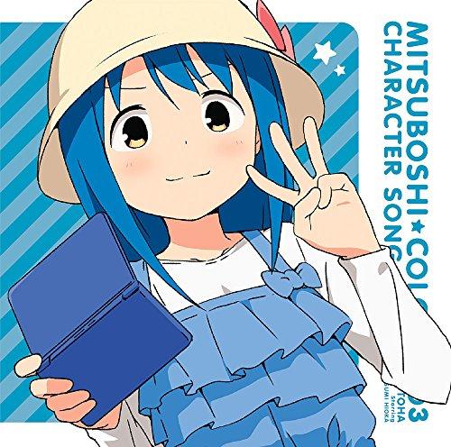 Tv Anime (Mitsuboshi Colors) Character Song Series 03 Kotoha