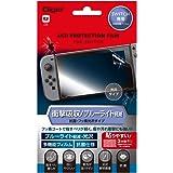 Nintendo Switch (ニンテンドースイッチ) 用 液晶保護フィルム 衝撃吸収 光沢 ブルーライトカット Z2291