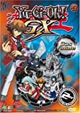Yu-Gi-Oh! GX Vol. 9 - Das Finale [2 DVDs]