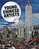 Young Chinese Artists, Christoph Noe and Xenia Piech, 3791350609