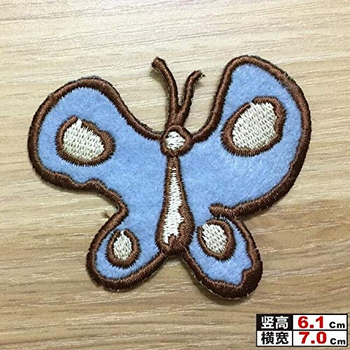 Embroidered Patch Sock - Jammas Hot Handmade Mini Embroidered Patch Butterfly Animal Sew Stick On Badges Garment Sweater Shoes Bag Hat Socks Accessory (1 Pcs) - (Color: Blue)