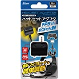 PS4コントローラー用ヘッドセットアダプタ