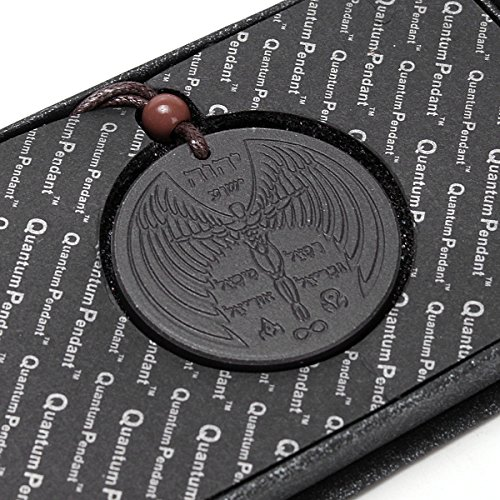 Amazon quantum science power scalar energy pendant negative amazon quantum science power scalar energy pendant negative ions protection cert card health personal care mozeypictures Gallery