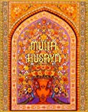 img - for Mulla Husayn Unfurling the Black Standard by Ivan Lloyd (2001-08-22) book / textbook / text book