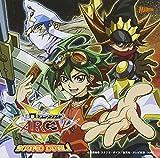 Yu-Gi-Oh! Arc-V Sound Duel 1