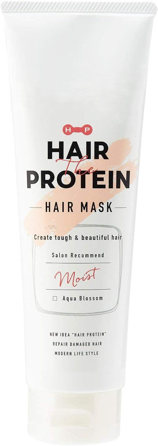 【実証】「HAIR THE PROTEIN(ヘアザプロテイン)モイストヘアマスク」を美容師が実際に使ったレビュー記事