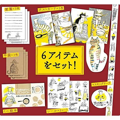 TORANEKO BONBON STATIONERY BOX 付録