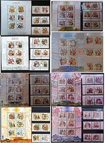 Ukrainian stamps / Ukraine 2001-2008 Traditional Folk Costumes Complete set National Clothes MNH **]()
