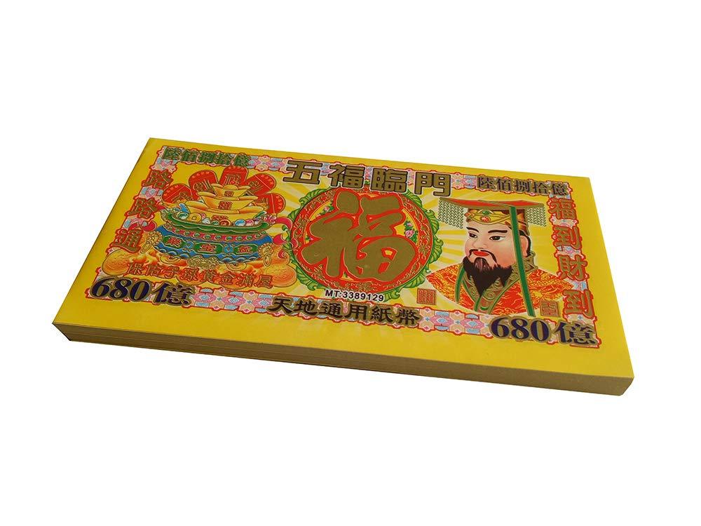 $68,000,000,000 ZeeStar Chinese Joss Paper Money,Ancestor Money Wufu Linmen,100pcs