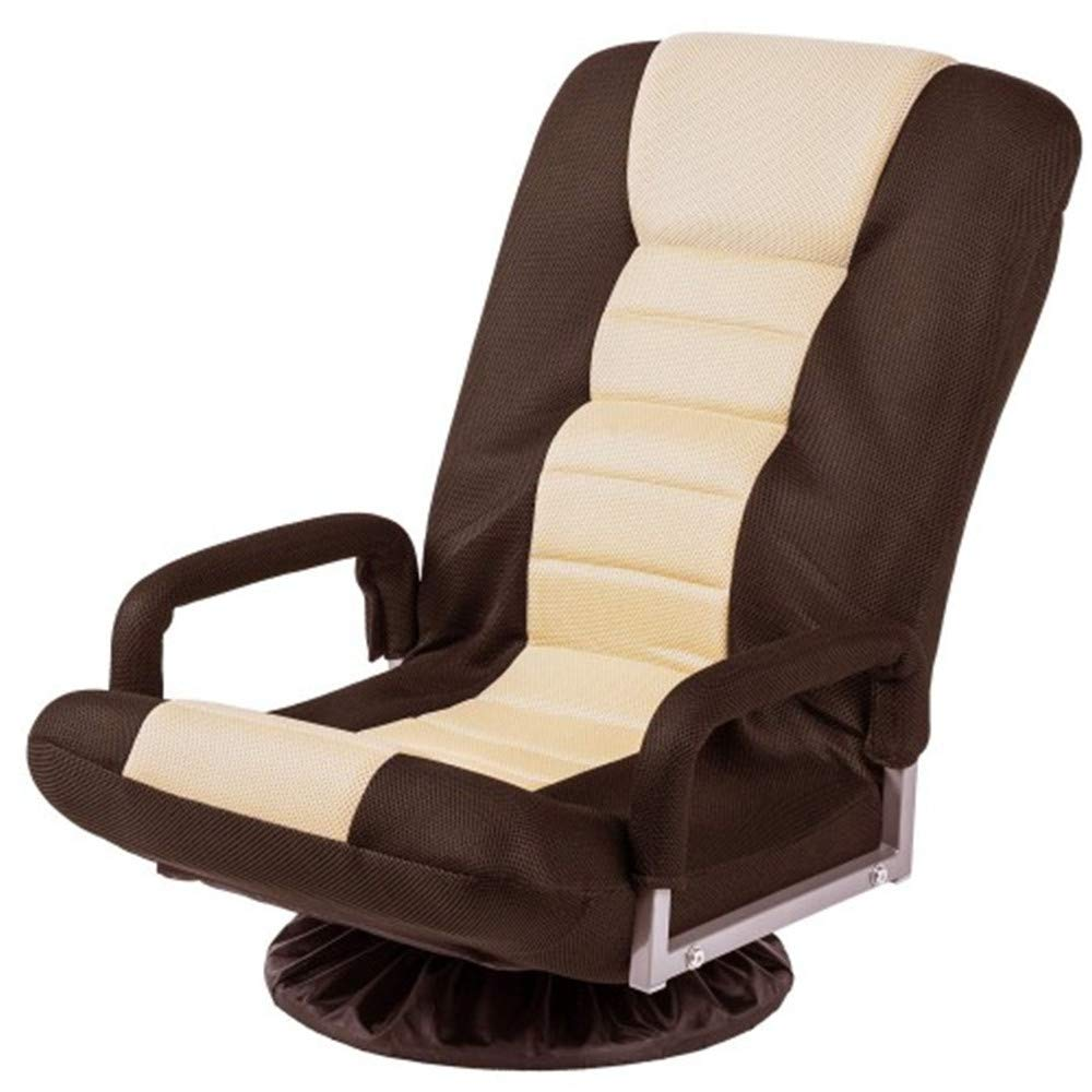Floor Gaming Chair, Soft Floor Rocker 7-Position Swivel Chair Adjustable for Kids Teens Adults Playing Video Games, Reading, and Relaxing Brown
