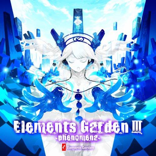 Amazon | Elements Garden III -...