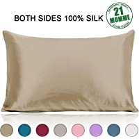 Smilee 100% Pure Mulberry Silk Pillowcase Queen Size for Skin & Hair 21 Momme 600 Thread Count with Hidden Zipper, Both Sides Hypoallergenic Soft Breathable Silk Pillow Case (Brown)