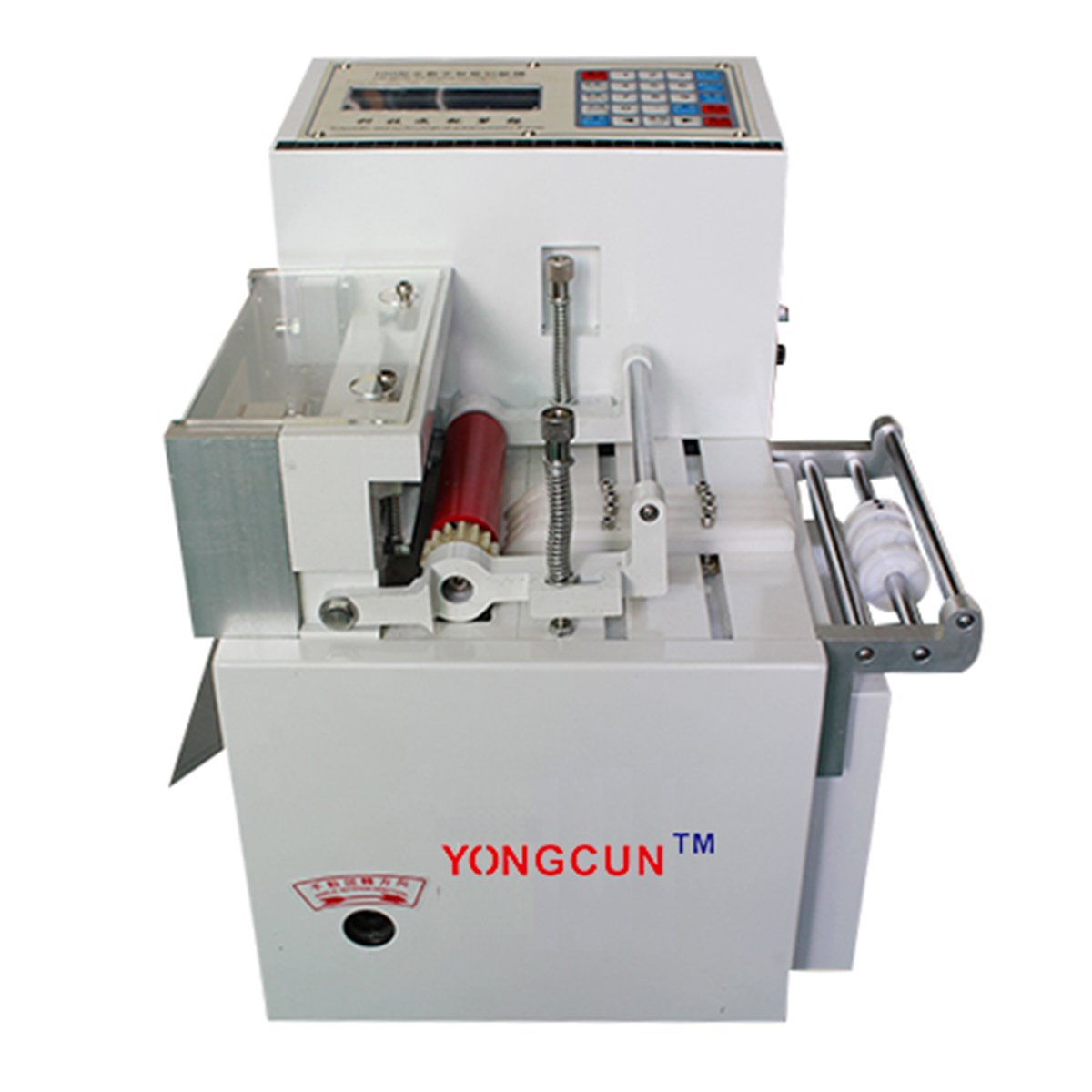 Yongcun Cutting Machine Cut Heat Shrink Tubing Wire Wrap Cable Sleeve Tubular Webbing Cut Machine