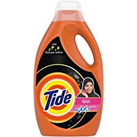 Tide Abaya With Touch Of Downy Liquid Detergent - 2.5 L