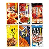 Assorted 6 Packs of Otsumami (Japanese Dried Seafood Snack eaten with Sake) Set G (Broiled Fish, etc.) Ninjapo Wrapping