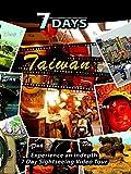 7 Days - Taiwan