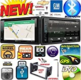 1995-2012 GM CHEVY BUICK GMC HUMMER CADILLAC OLDSMOBILE PONTIAC Double Din DVD CD GPS Navigation Bluetooth Radio Stereo