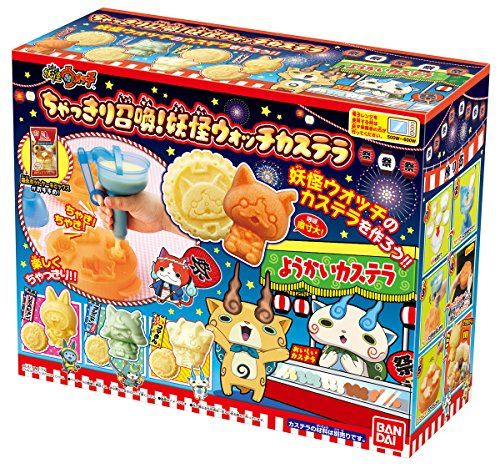 Yokai Watch Cha-kkiri Summoned! Yokai Watch Castella